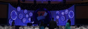 17th Anniversary of PrimeBank Ltd 2012